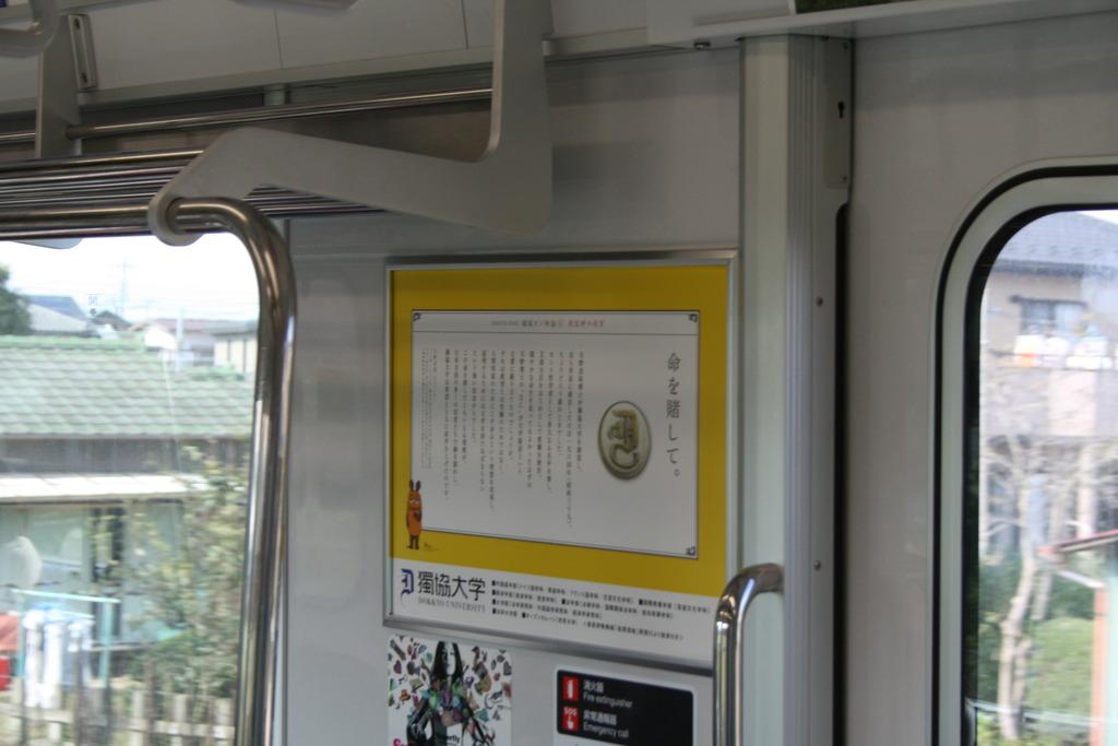 Vorschaubild für IMG_2416.JPG