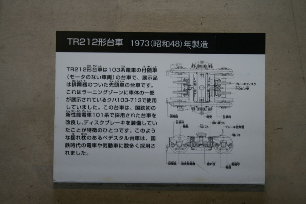 Vorschaubild für IMG_6694.JPG