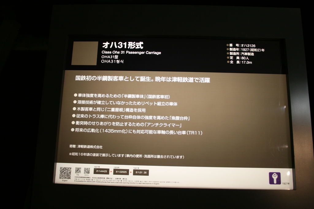 Vorschaubild für IMG_6717.JPG