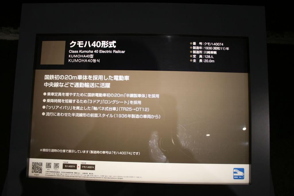 Vorschaubild für IMG_6724.JPG