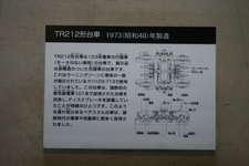 IMG_6694.JPG anzeigen