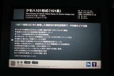 IMG_6735.JPG anzeigen